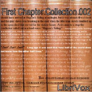 First Chapter Collection 002